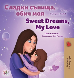 Sweet Dreams, My Love (bulgarian English Bilingual Book For Kids)