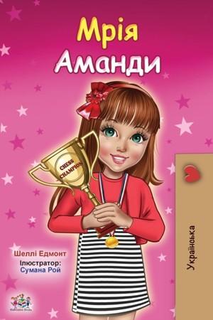 Amanda's Dream (ukrainian Children's Book)