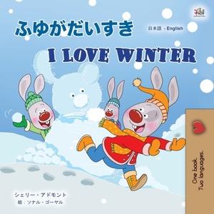 I Love Winter (japanese English Bilingual Children's Book)