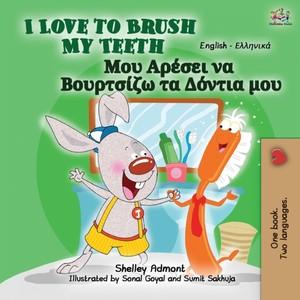 I Love To Brush My Teeth (english Greek Bilingual Book For Kids)