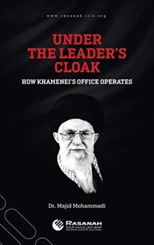 Under The Leader's Cloak