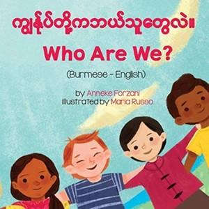 Who Are We? (burmese-english)
