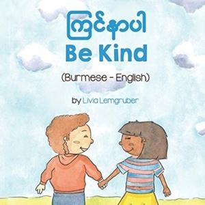 Be Kind (burmese-english)