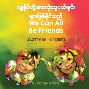 We Can All Be Friends (burmese-english)