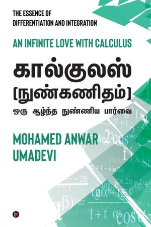 Calculus (nun Kanitham) - Oru Aazhntha Nunniya Paarvai