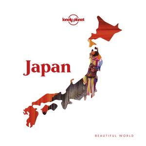 Beautiful World Japan