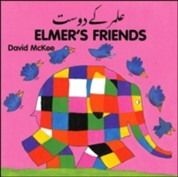 Elmer's Friends (urdu-english)