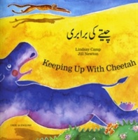 Keeping Up With Cheetah In Urdu And English