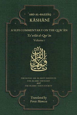 A Sufi Commentary on the Qur'an