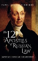 12 Apostles Of Russian Law