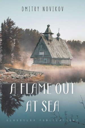 Flame Out At Sea