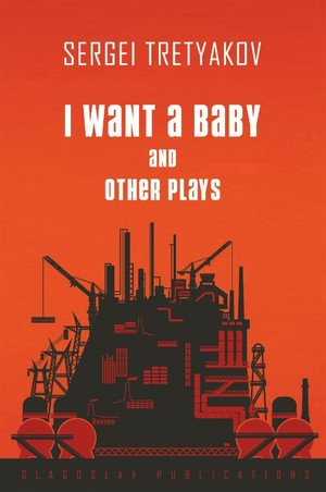 I Want A Baby And Other Plays
