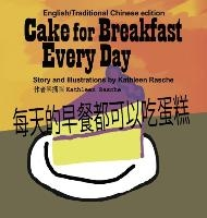 Cake For Breakfast Every Day - English/traditional Chinese