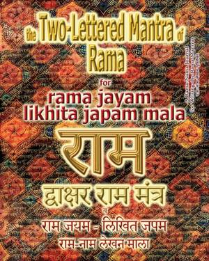 Two Lettered Mantra Of Rama, For Rama Jayam - Likhita Japam Mala