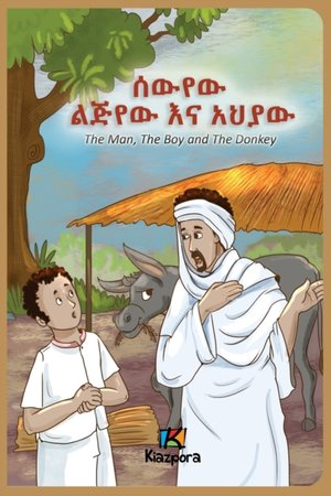 The Man, The Boy And The Donkey - Amharic Children's Book