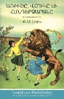 Lion, The Witch, And The Wardrobe (the Chronicles Of Narnia - Armenian Edition)