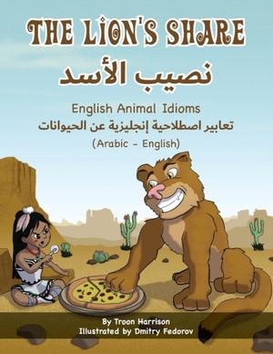 Lion's Share - English Animal Idioms (arabic-english)