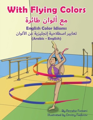 With Flying Colors - English Color Idioms (arabic-english)