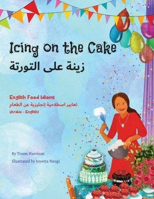 Icing On The Cake - English Food Idioms (arabic-english)