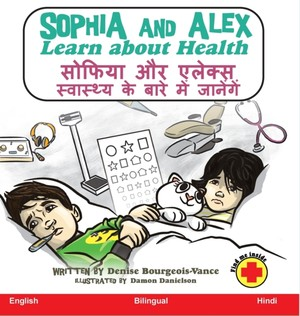 Sophia And Alex Learn About Health