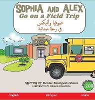 Sophia And Alex Go On A Field Trip