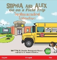 Sophia And Alex Go On A Field Trip