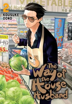 Way Of The Househusband, Vol. 2