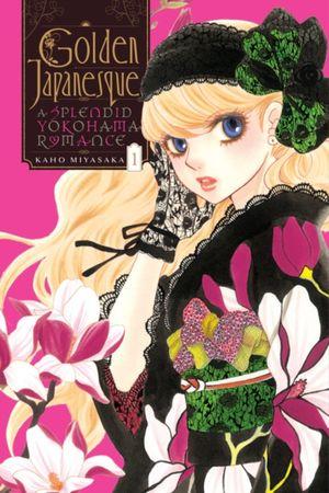 Golden Japanesque - Yokohama Karentan -, Vol. 1