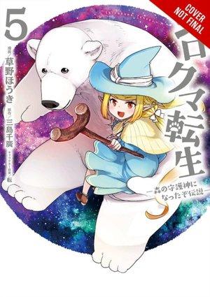 Reborn As A Polar Bear, Vol. 5