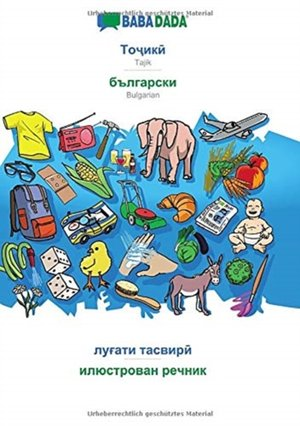 BABADADA, Tajik (in cyrillic script) - Bulgarian (in cyrillic script), visual dictionary (in cyrillic script) - visual dictionary (in cyrillic script)
