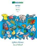 BABADADA, Kannada (in kannada script) - Telugu (in telugu script), visual dictionary (in kannada script) - visual dictionary (in telugu script)
