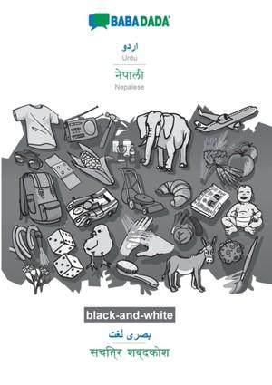 Babadada Gmbh: BABADADA black-and-white, Urdu (in arabic scr