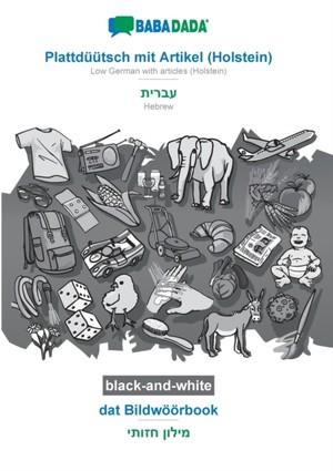 BABADADA black-and-white, Plattdüütsch mit Artikel (Holstein) - Hebrew (in hebrew script), dat Bildwöörbook - visual dictionary (in hebrew script)
