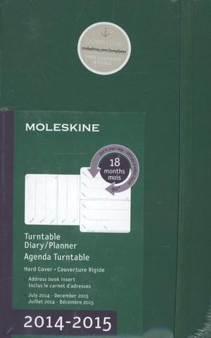 2015 Moleskine Oxide Green Large Weekly Turntable Notebook 1