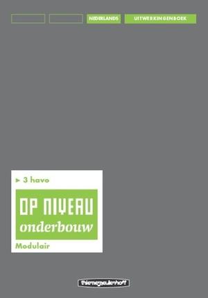 Uitwerkingenboek/Modulair