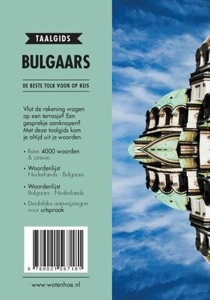 Bulgaars