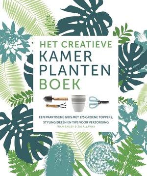 Het creatieve kamerplantenboek