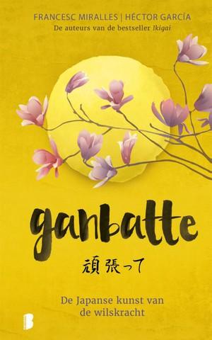 Ganbatte