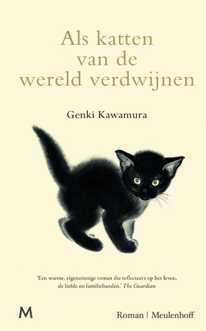 Als katten van de wereld verdwijnen