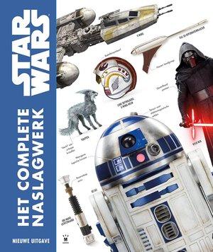 Star Wars het complete naslagwerk