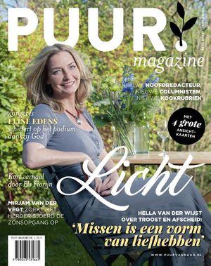 PUUR! Magazine, nr 1 - 2019 (set van 10 ex.)
