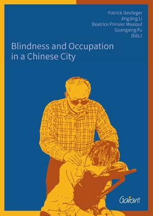 Blindness and occupation in a Chinese city