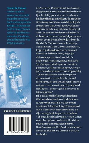 De achterkant van Facebook