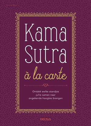 Kama Sutra à la carte