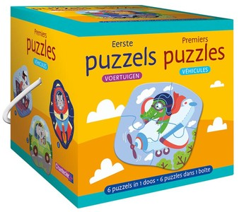 Eerste puzzels - voertuigen / Premiers puzzles - véhicules