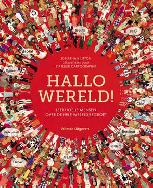 Hallo wereld!
