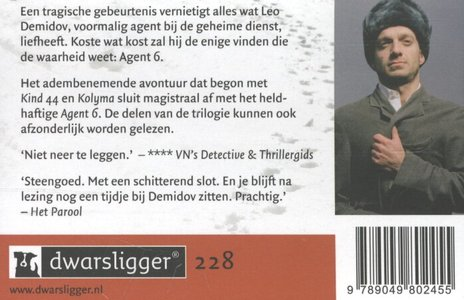 Agent 6 - Dwarsligger