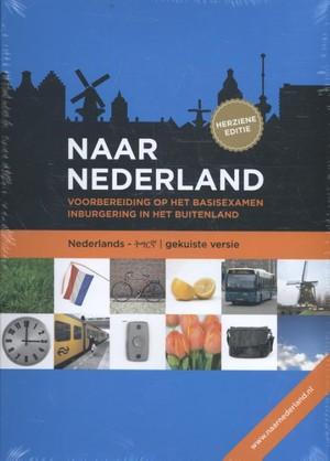 Naar Nederland Tigrinya