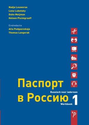 1 Werkboek