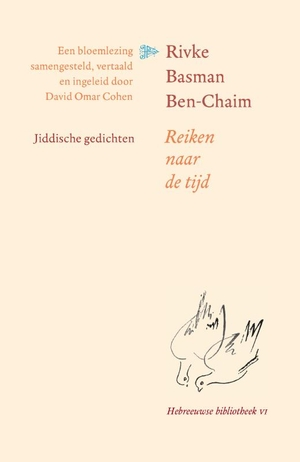 Rivke Basman Ben-Chaim